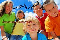 شادي رنجوس - قلبي مجنونك - فيديو كليب ¦ Shadi Ranjous HD 2012.mp3
