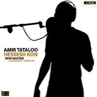 Amir Tataloo - Hessesh Kon(top-clips.mihanblog.com).mp3