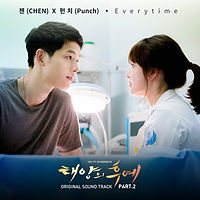 Everytime-Descendant Of The Sun OST.mp3