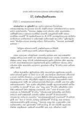 PA38_KN17_Jathaka_5_Attakatha.pdf