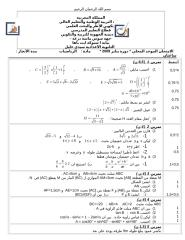 ex-mathS1- 08_09.doc