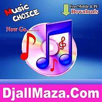 Dj Vishal 9199833540 - Ye Sanam Bhula Na Jaiha (Bhojpuri New Dholki Mix) (Hemant Harjai) Dj Vishal Raja