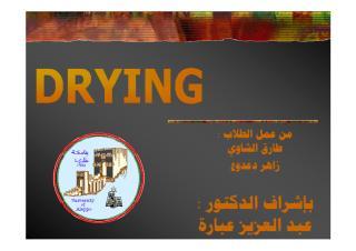 drying التجفيف.pdf