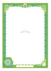 blangko ijasah sma-bhs-2011.pdf