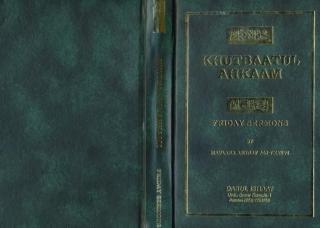 Khutbatul Ahkam Maulana Ashraf Ali Thanvi English Translation.pdf