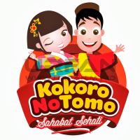 Amour MiCo - Kokoro No Tomo (Theme Song Kokoro No Tomo Beat Version).mp3