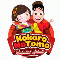 Amour MiCo - Kokoro No Tomo (Theme Song Kokoro No Tomo Beat Version).mp3
