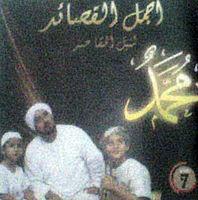 Habib Syech - Ya Kada Man Syaduh.mp3