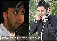 حيدر الحسناوي & فهد نوري - انت ليش تصير ضدي.mp3