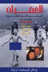 the-lost-art-of-forgiving-arabic.pdf