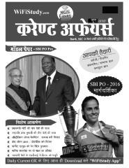 hindi-7sj6m98AhMHindi-book-6.20.pdf