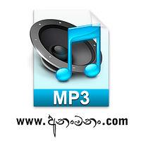 BnS_Ran_Kurahan_Mala.mp3